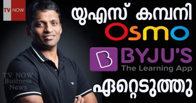 Byju's Learning App acquires US based educational game developing company OSMO |Business News|TV NOW