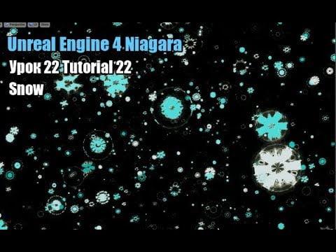 Unreal Engine 4 Niagara Tutorial 22    Snow