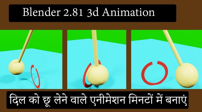 Blender 2.81 Animation Tutorial   Complex Animations in Hindi   Blender Animation tutorial in Hindi