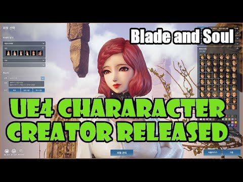 [Blade and Soul] Unreal Engine 4 (UE4) Character Creation Released | Download Link Below