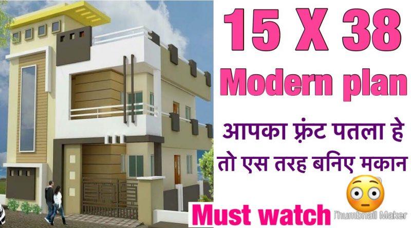 15 X 38 , Modern House Design , Plan Map , 3D View Elevation parking lawn garden map , Naksha vastu