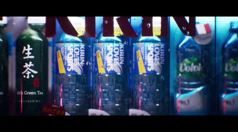 Unreal Engine - Vending Machine Project