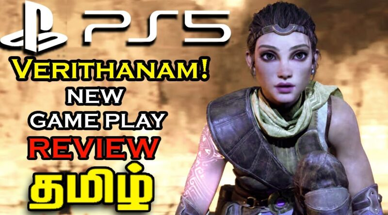 PS5 Unreal Engine 5 Tech Demo Gameplay Reaction In Tamil / PS5 Tamil Gameplay Review By PrabhuGaming