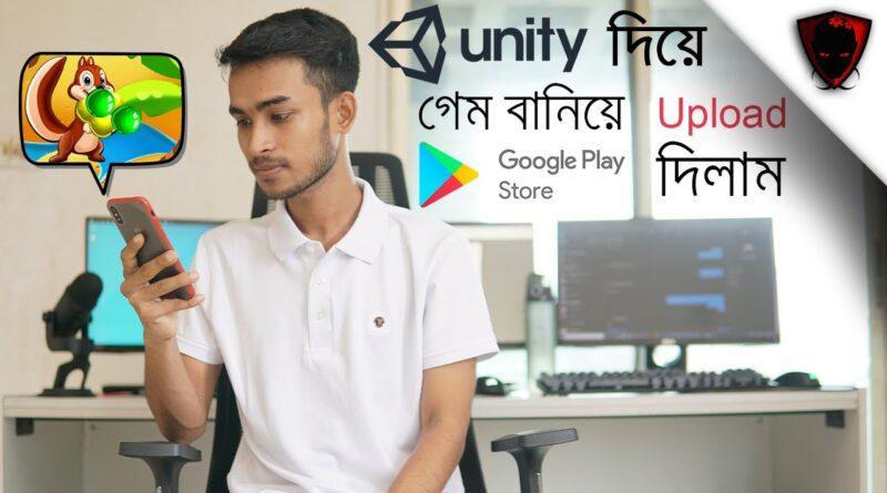 Android App Development Bangla Tutorial | unity game | admob earning
