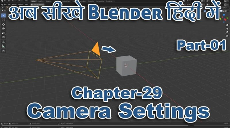 Blender Tutorial In Hindi - Camera Setting (Part-01)Chapter-29 || Blender 2.91